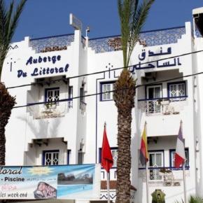 Hostales y Albergues - Hôtel Auberge Littoral