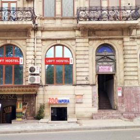 Hostales y Albergues - Hostal LOFT  Baku