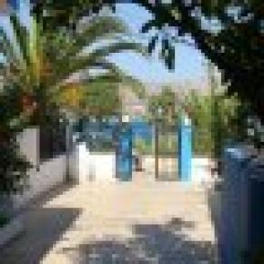 Cretasun Apartments