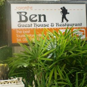 Hostales y Albergues - Ben Guesthouse