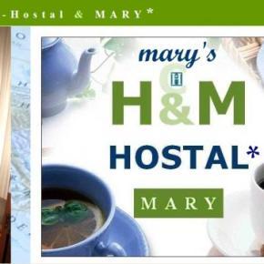 Hostales y Albergues - Hostal Mary