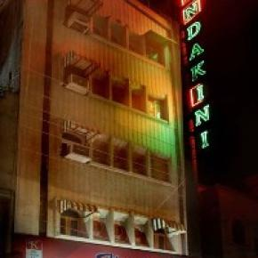 Hostales y Albergues - Hotel Mandakini