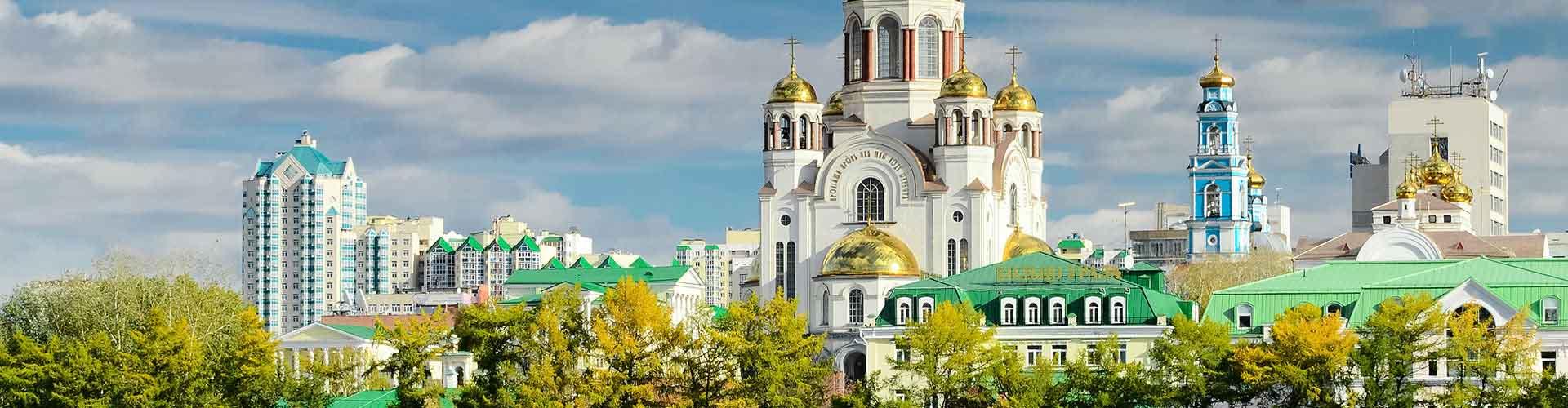 Ekaterimburgo - Hoteles baratos en Ekaterimburgo. Mapas de Ekaterimburgo, Fotos y comentarios de cada Hotel en Ekaterimburgo.